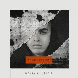 Behzad Leito   Tanhayi Bastame 1570285608 300x300 - آهنگ جدید بهزاد لیتو به نام تنهایی بستمه به اسم