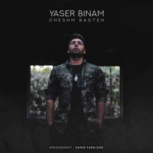 Yaser Binam   Cheshm Basteh 1571392037 300x300 - دانلود آهنگ جدید یاسر بینام به اسم چشم بسته