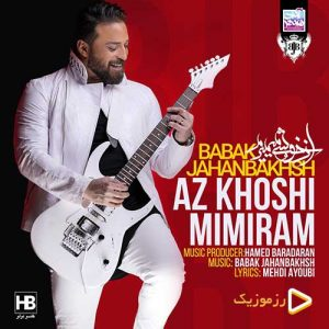 Babak Jahanbakhsh   Az Khoshi Mimiram 1577640679 300x300 - دانلود آهنگ بابک جهانبخش به نام از خوشی میمیرم