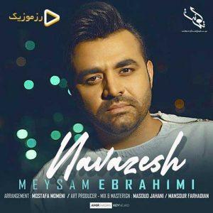Meysam Ebrahimi   Navazesh 1577559663 300x300 - دانلود آهنگ میثم ابراهیمی به نام نوازش