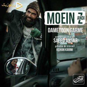 Moein Z   Dametoon Garme 1576854437 300x300 - دانلود آهنگ معین زد به نام دمتون گرمه