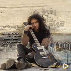 Reza Yazdani   Tanham Nazar Refigh 1576249631 300x300 - دانلود آهنگ رضا یزدانی به نام تنهام نذار رفیق