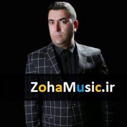 img ali sARVAZAD 300x300 - دانلود آهنگ ترکی گدرم گزدم داغلار قراقه از علی سروآزاد