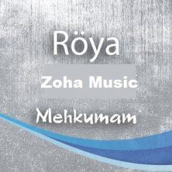 Jonmusic.ir Röya Mehkumam - دانلود آهنگ ترکی محکومام از رویا