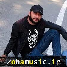 hs بارگیری 2 - دانلود آهنگ ترکی  اوغرو رافت از وقار صدا