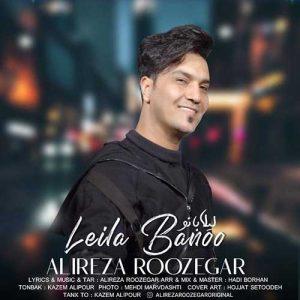 Alireza Roozegar   Leyla Banoo 1582905581 300x300 - دانلود آهنگ علیرضا روزگار به نام لیلا بانو