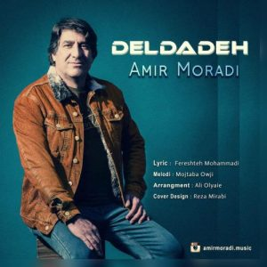 Amir Moradi   Deldadeh  1582357331 300x300 - دانلود آهنگ امیر مرادی به نام دلداده