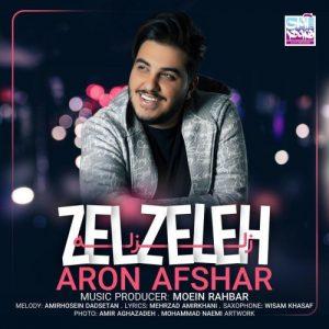 Aron Afshar   Zelzeleh  1580586931 300x300 - دانلود آهنگ آرون افشار به نام زلزله