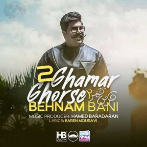 Behnam Bani   Ghorse Ghamar 2 1581059039 300x300 - دانلود آهنگ بهنام بانی به نام قرص قمر 2