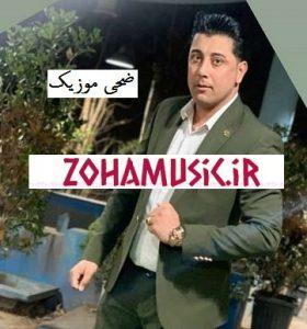 Download The Best Songs Saeed Karimi 280x300 - دانلود آهنگ لالا بمیرم از سعید کریمی مرودشتی