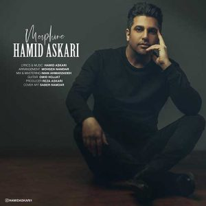 Hamid Askari   Morphine 1582279134 300x300 - دانلود آهنگ حمید عسکری به نام مرفین