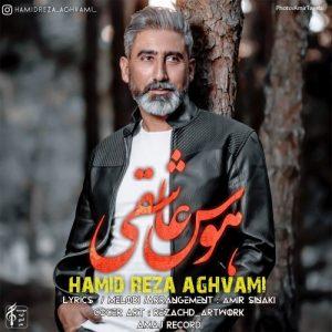 Hamid Reza Aghvami   Havase Asheghi  1580796174 300x300 - دانلود آهنگ حمید رضا اقوامی به نام هوس عاشقی
