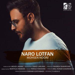 Mohsen Noori   Naro Lotfan  1580750468 300x300 - دانلود آهنگ محسن نوری به نام نرو لطفا