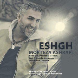 Morteza Ashrafi   Eshgh  1580586515 300x300 - دانلود آهنگ مرتضی اشرفی به نام عشق