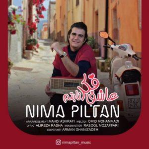 Nima Piltan   Ashghe Fekre Nabetam  1580795917 300x300 - دانلود آهنگ نیما پیلتن به نام عاشقه فکر نابتم