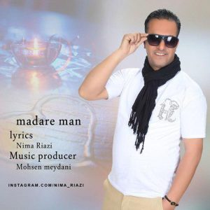 Nima Riazi   Madare Man  1581622495 300x300 - دانلود آهنگ نیما ریاضی به نام مادر من