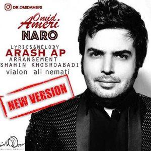Omid Ameri   Naro New Version 1580840185 300x300 - دانلود ورژن جدید آهنگ امید آمری به نام نرو