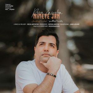 Reza Ariyafar   Nimeye Jan 1582198688 300x300 - دانلود آهنگ رضا آریافر به نام نیمه ی جان