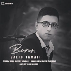 Saeid Jamali   Baron  1582451515 300x300 - دانلود آهنگ سعید جمالی به نام بارون