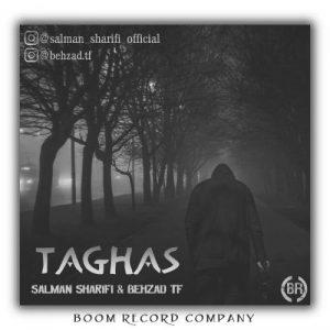Salman Sharifi ft Behzad TF   Taghas  1581003677 300x300 - دانلود آهنگ سلمان شریفی و بهزاد تی اف به نام تقاص