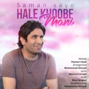 Saman Saye   Hale Khoobe Mani  1582115413 300x300 - دانلود آهنگ سامان سایه به نام حال خوبه منی