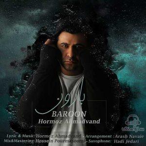 Hormoz Ahmadvand   Baroon 1583937419 300x300 - دانلود آهنگ هرمز احمدوند به نام بارون