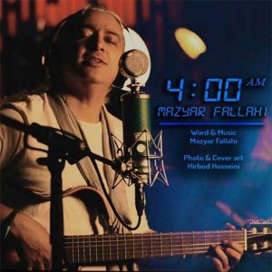 Mazyar Fallahi   4 Sobh 1584466013 300x300 - دانلود آهنگ مازیار فلاحی به نام چهار صبح