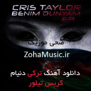 """دانلود آهنگ دنیا """"Dunya"""" از کریس تیلور 'Cris Taylor'"""