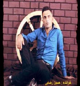 Hossein Rezae   Shab Ta sahar ba ghose ham neshinam 279x300 - دانلود اهنگ محلی مازندرانی شب تا سحر با غصه همنشینم  از حسین رضایی