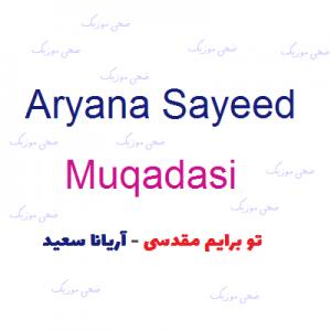 Aryana Saeed    Muqadasi 300x300 - دانلود آهنگ افغانی تو برایم مقدسی از آریانا سعید
