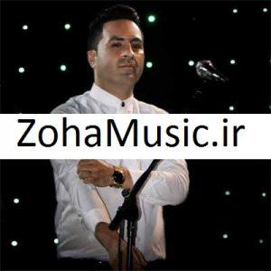 IRANII 14 300x300 - دانلود آهنگ قشقایی گنه گل از حمید احمدی