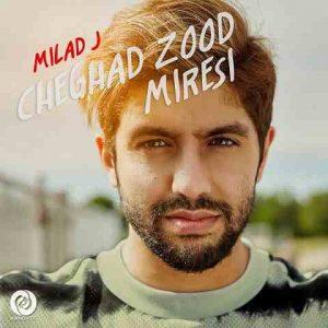Milad J   Cheghad Zood Miresi 300x300 - دانلود ترانه جدید  چقد زود میرسی از  میلاد جی