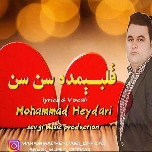 Mohammad heidari    Qalbimde Sen Sen 300x300 - دانلود اهنگ ترکی     قلبیمده سن سن از محمدحیدری