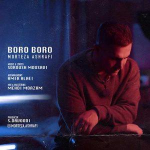 Morteza Ashrafi   Boro Boro 1588312467 300x300 - دانلود آهنگ برو برو از مرتضی اشرفی