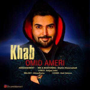 Omid Ameri   Khab  1588319656 300x300 - دانلود آهنگ خواب از امید عامری