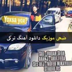 Vuqar Seda Yoxsa Yox - دانلود آهنگ ترکیه ایی یوخسا یوخ از وقار صدا
