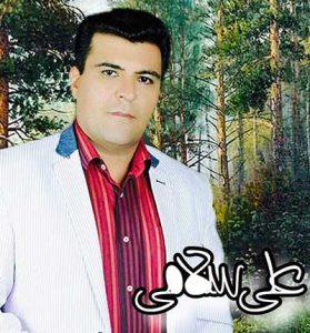 Ali salami   Shotor Az godarbala nmireh 279x300 - دانلود آهنگ محلی شترا از گدار بالا نمیشن ای یار  از  علی سلامی