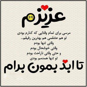 Mahdi Hasani   Azizam Kash Bedoni 300x300 - دانلود  آهنگ غمگین عزیزم کاش بدونی حسرتت با من چه کرده از  مهدی حسینی