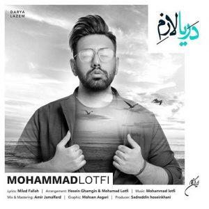 Mohammad lotfi   Darya Lazem 1591277460 300x300 - دانلود آهنگ محمد لطفی به نام دریا لازم