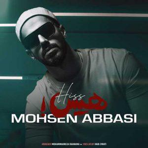 Mohsen Abbasi   Hiss 1591601205 300x300 - دانلود آهنگ محسن عباسی به نام هیس