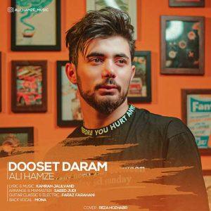 Ali Hamze   Dooset Daram 1596116014 300x300 - دانلود آهنگ علی حمزه به نام دوست دارم