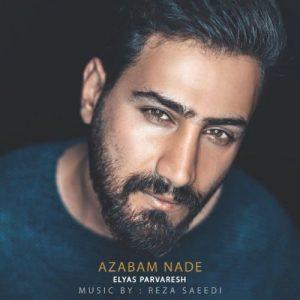 Elyas Parvaresh   Azabam Nadeh  1596115811 300x300 - دانلود آهنگ الیاس پرورش به نام عذابم نده